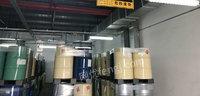 HW06,废溶剂,酒精,甲醇,乙二醇,乙醇求购