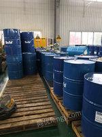 江苏苏州求购1000吨HW08废矿物油电议或面议