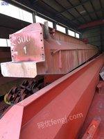 10吨19.5米2台 出售