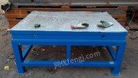 出售闲置二手全新铸铁平台,焊接平板,划线平台,铸铁钳工桌,模具飞模台