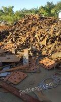 采购胶州废品废铁废铜 废铝 不锈钢 收钢筋 工字钢 角铁