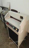 正通电动切纸机g450v+裁切刀a3幅面裁纸机