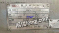 出售Z500-2 590KW680V二手直流电动机