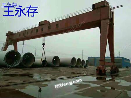 出售9成新精品双主梁龙门吊ME100(50+50)吨 跨度50米升高度有效12米