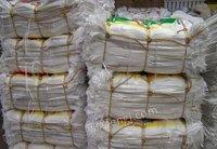 自己是造粒厂的主要是PP编织袋的,主要是想要货源,一个月80吨左右求购