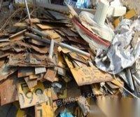 高价回收废铜废铁、铝合金、废塑料、不锈钢电缆电线
