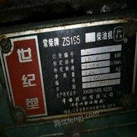 常柴牌拖拉机zs195头加旋耕机