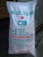急需垦利油漆聚醚石蜡氧化锌香精钛白粉等化工原料