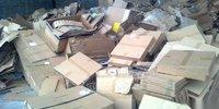 回收废纸,书本报纸,印刷废纸包装废纸生活废纸混合废纸