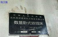 出售 昆机130/2卧式铣镗床