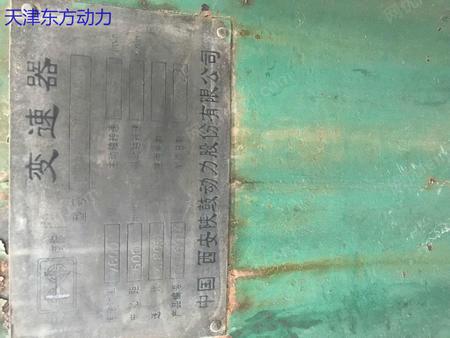 出售二手变速器GJR-600-7600/4.806