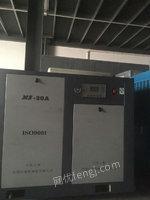 全国各地高价求购螺杆式空气压缩机