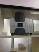 北京二手日立荧光光度计出售