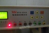 电池综合测试仪 综合测试仪 3800元