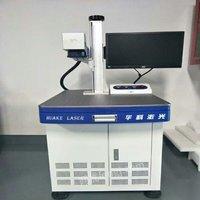 紧急出手一批二手激光打标机激光镭雕机适用于更行业