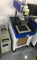 松岗二手紫外激光镭雕机 沙井打黑激光打标机供应 8000元