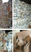 高价上门回收废铜 废铁 废钢 电缆线 废铝 铝合金