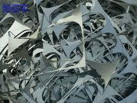 江苏专业回收废钢铁,废铜铝不锈钢