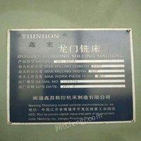 出售闲置二手南通鑫昌龙门铣床一台 170000元