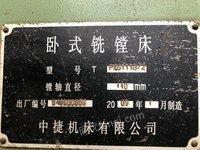 出售精品中捷111B/2镗床