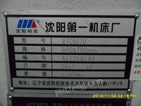上海黄浦区出售2台二手加工中心电议或面议