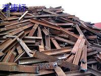 广东废钢铁回收