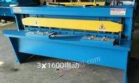 急售剪板机2x1.6米,3x1.6米,4x2.5米液压剪板三辊卷板机4x1.6米8x2米12x2自动