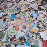 采购:废纸,书本,报纸,塑料,旧衣服,旧家电,废铁,铜铝