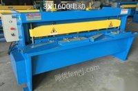 处理旧剪板机2x1.6米,3x1.6米,4x2.5米液压剪板三辊卷板机4x1.6米8x2米12x2自动 98元