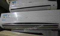 长期回收空调电器废书旧报废铁废钢废铜铝合金不绣钢等各种旧