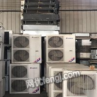 五匹小中央空调安装出售 3 一批