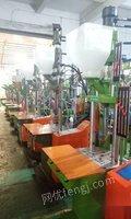 线材专用立式注塑机15t注塑机出售一批 8000元