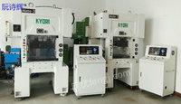广东东莞出售2台H-30T二手冲床电议或面议