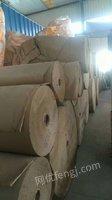 收购 长期卷筒乱码纸 淋膜纸 牛皮纸  木纹牛皮纸 A4包