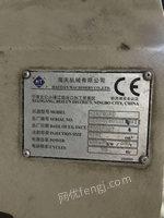 �理福建漳州200��塑料�C械��h或�e面�h√