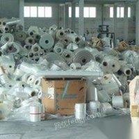 收购废旧塑料工业废料塑料桶塑料托盘pe,pp