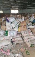 回收长期库存塑料袋彩印袋 收镀铝袋食品包装卷膜