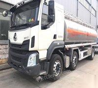 国五柳汽乘龙20吨铝合金槽罐车出售 23.6万元