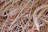回收乐清铝合金 不锈钢 电线电缆 废铜