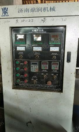 饲料厂转型,一手设备便宜处理 8888元