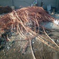 求购廊坊废电缆、废铜、废铝大量上门、废电线电缆