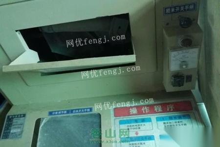 处置积压质量非常好韩国碾米机低价