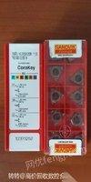 回收二手进口数控叨片硬质合金 钻头铣叨丝锥麻花钻钨钢锯片