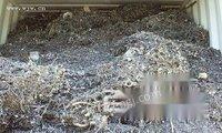 废铝回收铝渣回收大朗废铝回收