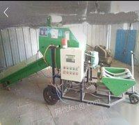 其它农业机械出售