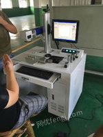 安徽滁州金属激光刻字机九成新低价出售