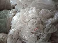 出售10吨多废塑料