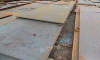 辽宁沈阳大量高价回收废钢板、钢板回收、铁板回收、