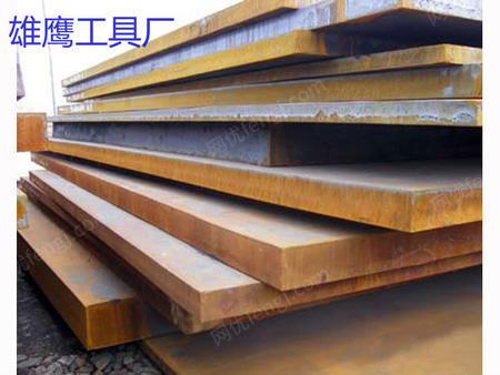 长期收购工字钢,H型钢,角钢,各类板材