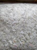 浩凯化纤公司采购PP无纺布颗粒30吨每月